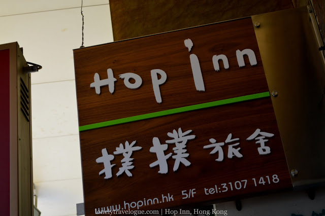 WHERE TO STAY IN HONG KONG: Hop Inn at Mody Road, Tsim Sha Tsui