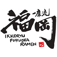 Ikkoryu Fukuoka Ramen Bar Review